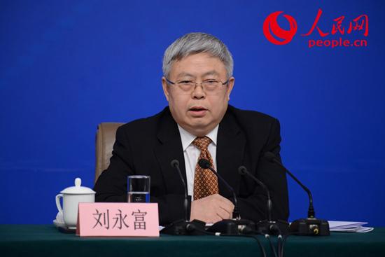 扶贫办主任刘永富:投入6000亿元支持易地扶贫搬迁工程 涉千万贫困人口