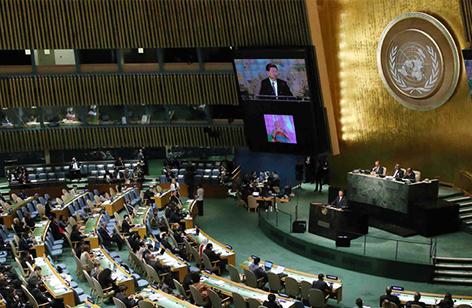 """习近平在联合国发展峰会上的讲话""""改革开放30多年来顶很,中国立足自身国情何找,走出了一条中国特色发展道路她小小。中国基本实现了千年发展目标她,贫困人口减少了4.39亿"""""""