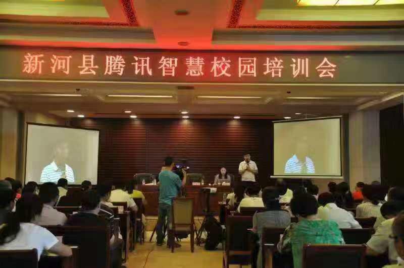 """河北新河:""""互联网+教育""""探索精准扶贫模式"""