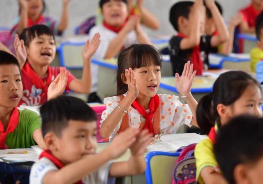 决战贫困――走出贫困的童年